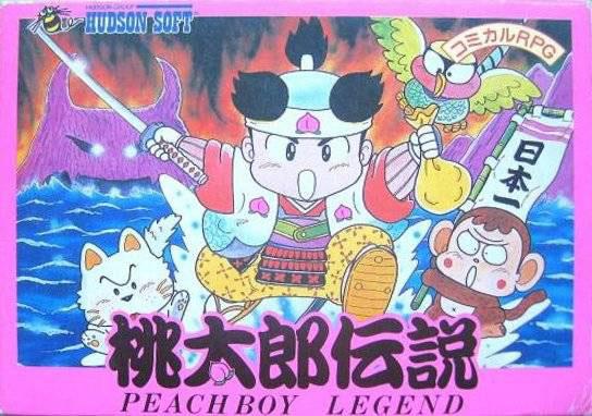 momotaro-jeu-video