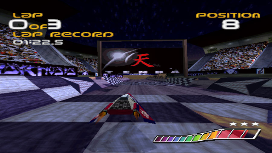 wipeout-screenshot