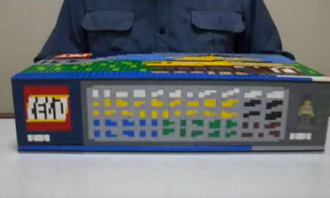 1-lego-Kinkaku-ji-pop-up-talapz