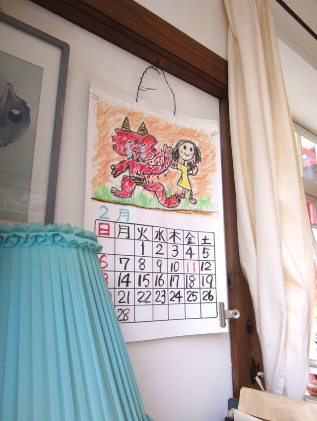 maison-totoro-calendrier
