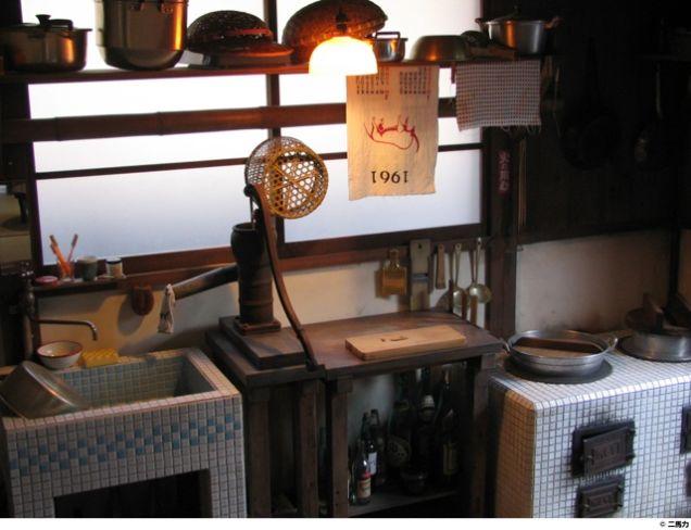 maison-totoro-cuisine