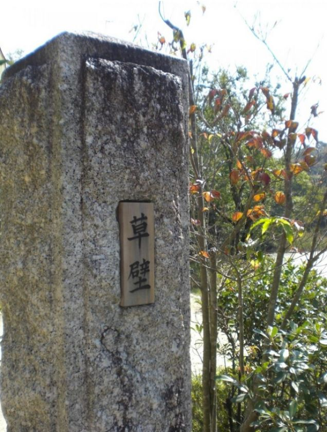 maison-totoro-kusakabe