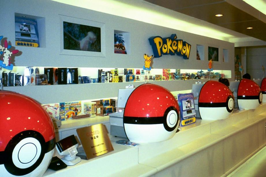 pokemo-center-caisse