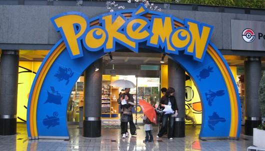pokemon-center-entree