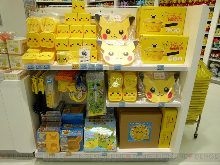pokemon-center-goodies