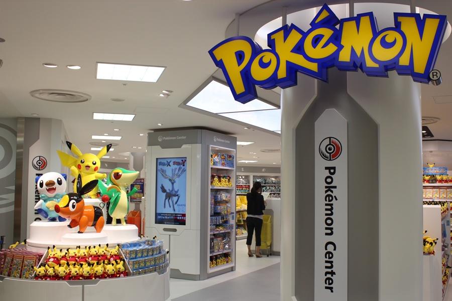 pokemon-center-hall