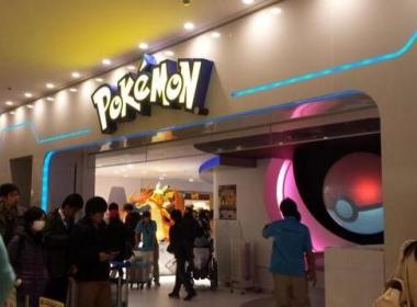 pokemon-center-ikebukuro