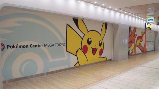 pokemon-center-mur