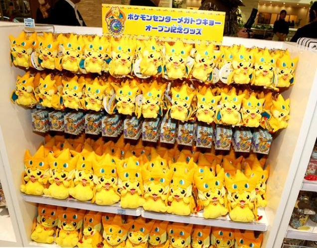 pokemon-center-peluche