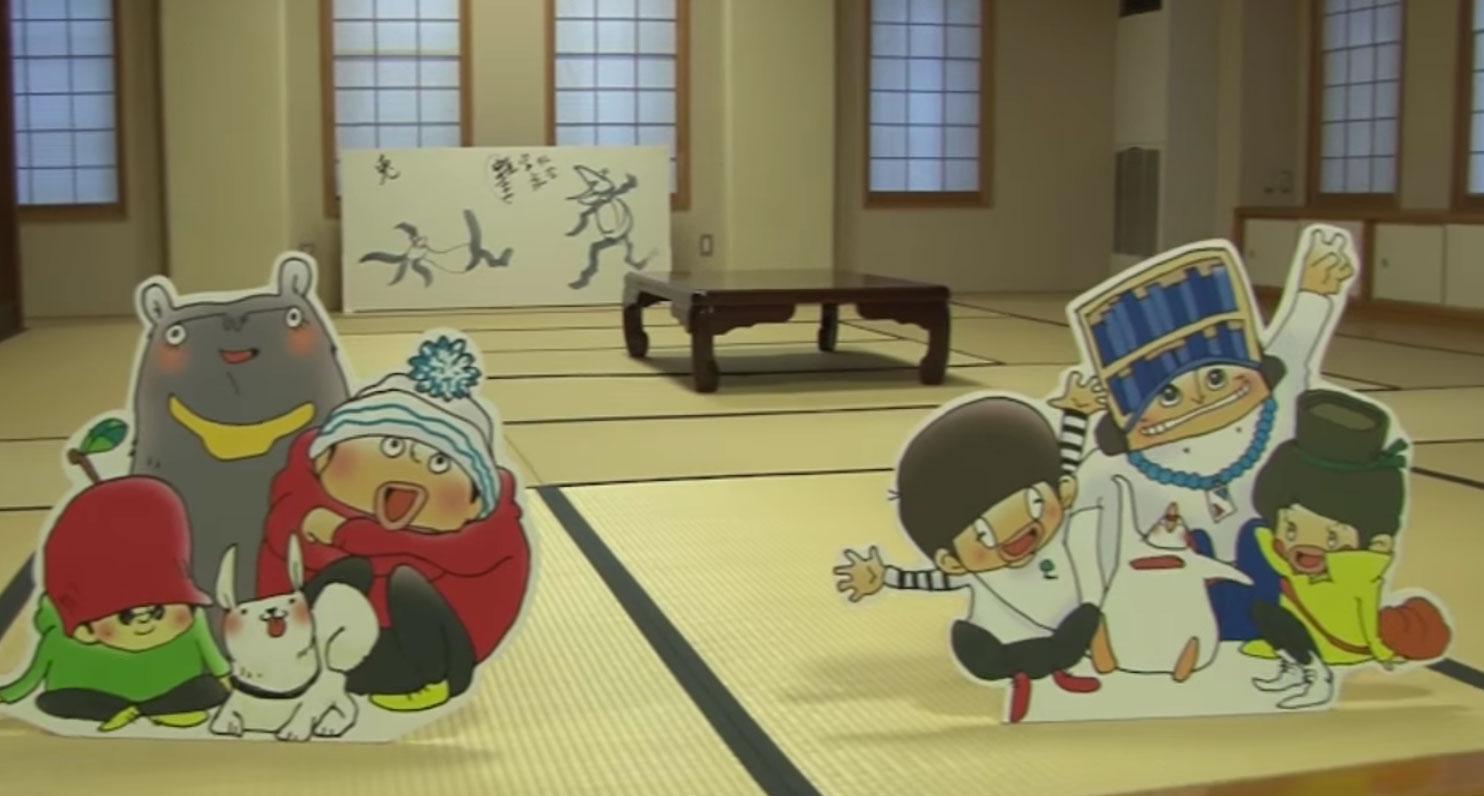 2-musee-kyoto-manga