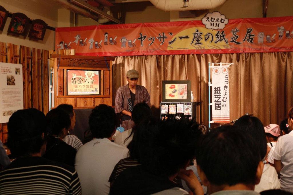 animation-manga-musee