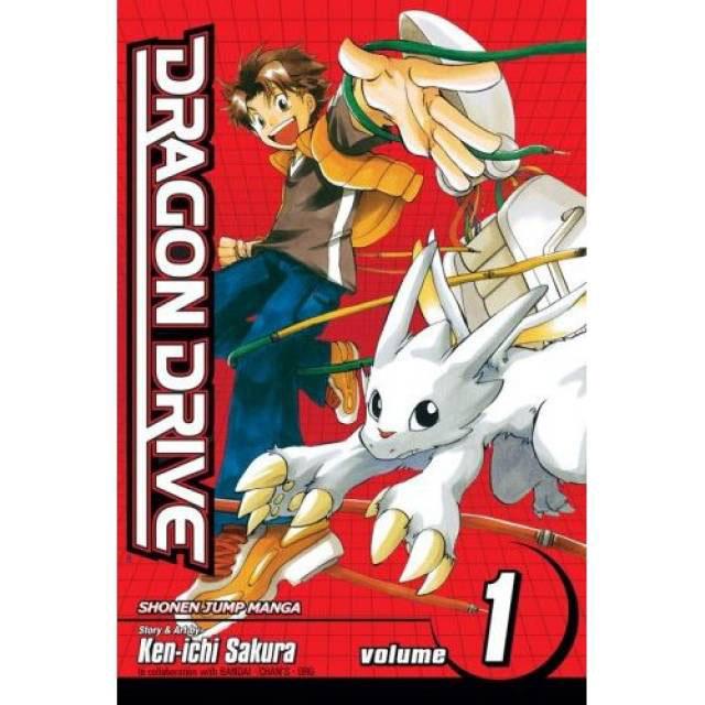 dragon-drive-manga