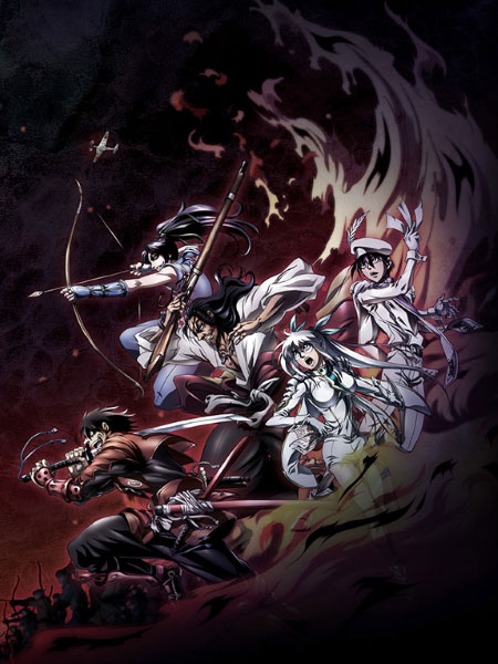 drifters-groupe