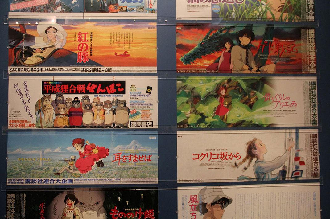 films-expo-ghibli