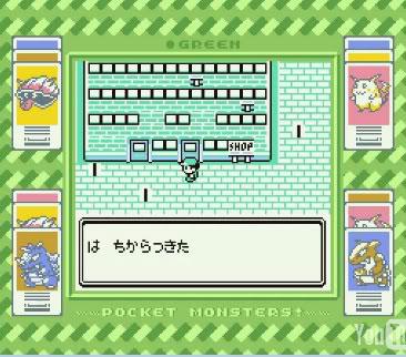 pokemon-Dokokashira