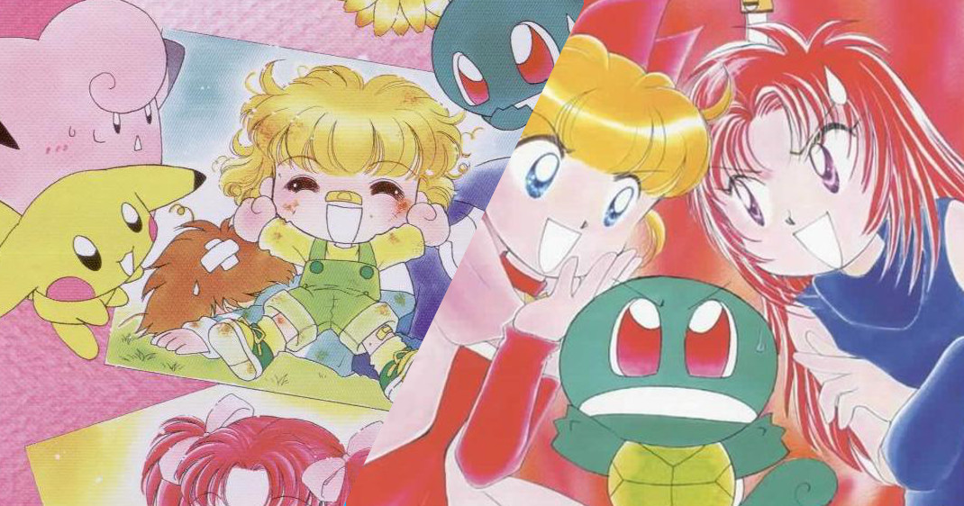 pokemonpikachuadventures-une